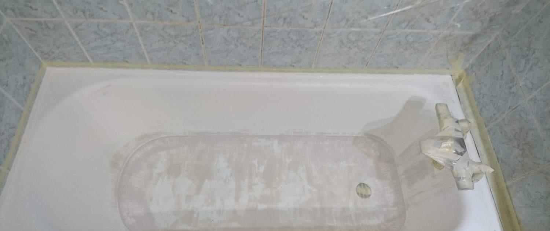avant-rempacement-baignoire